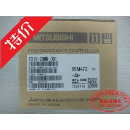 New original imported Japanese Mitsubishi PLC FX1S-20MR-001