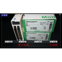 New original genuine BMXDDI6402K Schneider PLC DC Input module 64 Input