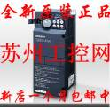 Mitsubishi frequency converter FR-A720-5.5K 3 200V 50HZ function Vector control