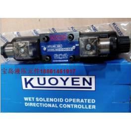VS-02-C2-C-D2-10;VS-02-C6-T-D2-10 KUOYEN hydraulic electromagnetic directional valve