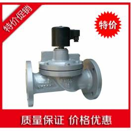 ZCS electromagnetic valve pilot-operated type electromagnetic valve flange electromagnetic valve DN50