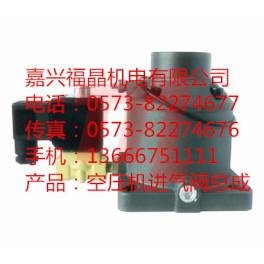 air compressor air intake assembly electromagnetic valve 40 2.5m3 universal