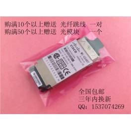 Cisco Cisco fiber optic modules GBIC 1G simple module WS-G5487 1.25G 70KM 1550nm SC