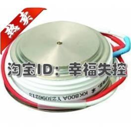genuine silicon controlled rectifier thyristor KA series 1000A