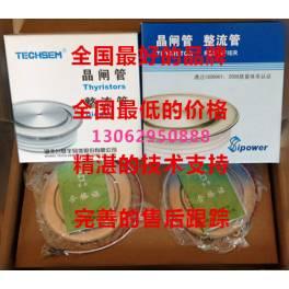genuine thyristor silicon controlled rectifier KK2000A1400V2000A1600V