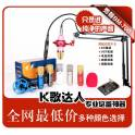 BM700 large diaphragm capacitive microphone K set meal colour